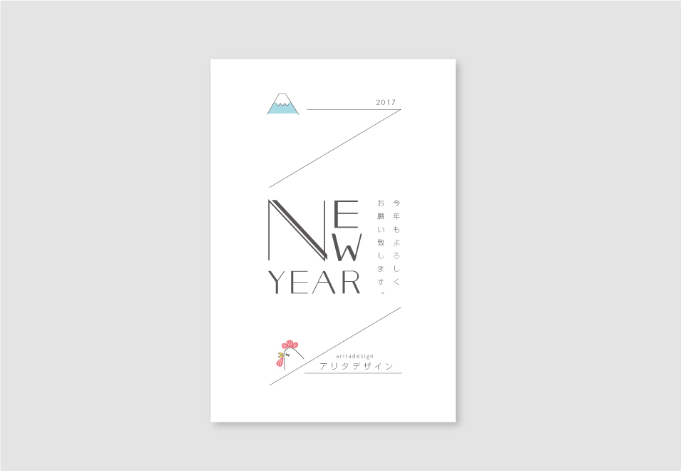 new years cards illustrator minoru aritas minimal and geometric greeting