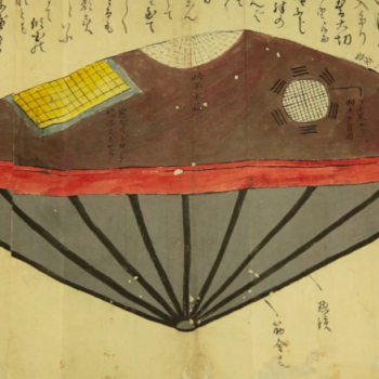 Utsuro-bune: the unidentified ship that landed on Edo-Japan's shore