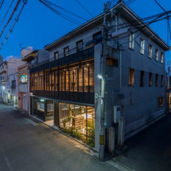 MTRL Kyoto: a 120-year old studio converted into a coworking space