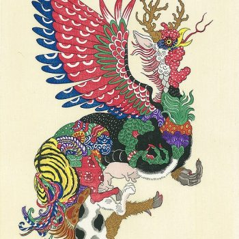Ukiyoe of an Imaginary Beast Formed From All 12 Zodiac Animals