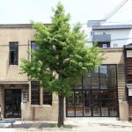 Salt Lamps Fact Or Fiction : The Book & Bed Hostel Opens a 2nd Location in Kyoto Spoon & Tamago