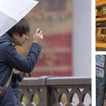 New Curated Tokyo Guide: Shimbashi by Shinji Tsuchimochi