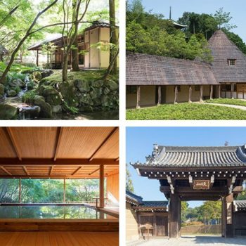Make Shinshoji Zen Museum & Gardens One of Your Top Destinations of 2017
