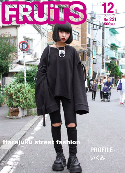 Japanese Street Style Magazine Fruits To Shutter After 20 Years Citing Lack Of Cool Kids Spoon