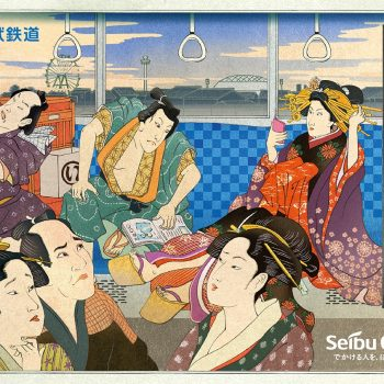 Ukiyo-e Inspired Manner Posters for Seibu Railway