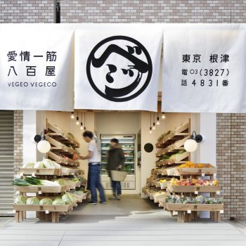 Vegeo Vegeco: bringing back Japan's traditional yaoya grocer