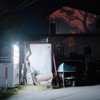Haunting Photographs of Japanese Vending Machines at Night