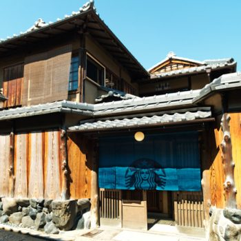 World's First Tatami-Style Starbucks to Open in Kyoto