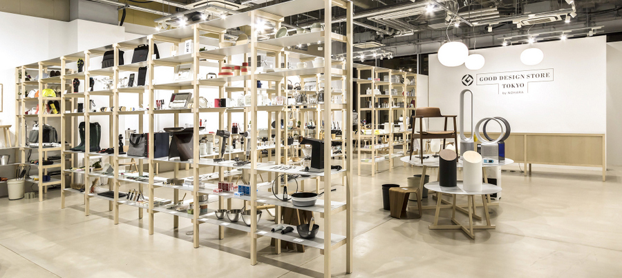 Japanu0027s Good Design Awards Have Defined The Aforementioned Subject As U201c Design Which Enriches Life And Society.u201d And The Organization Has Been  Highlighting ...