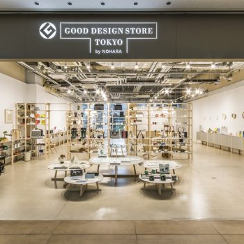 The New Good Design Store in Tokyo