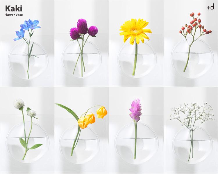 The Kaki Flower Vase Creates The Illusion Of A Floating Flower