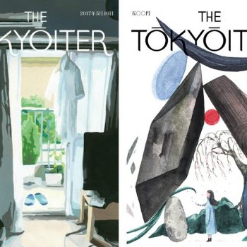New Imaginary Magazine Covers for the Tokyoiter
