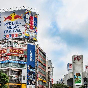 Music Monday: Red Bull Music Festival Tokyo