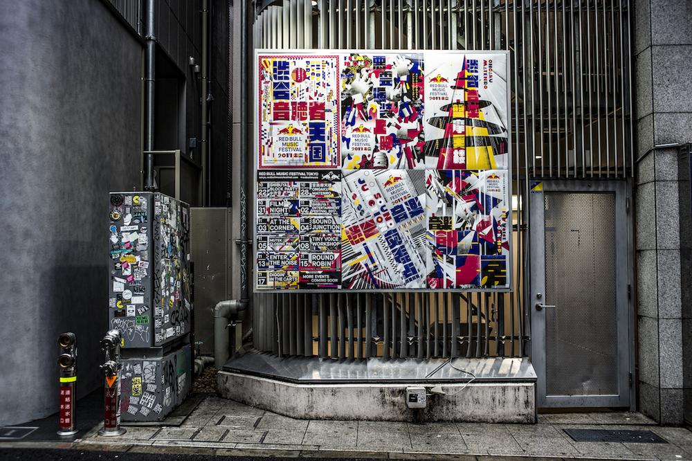 Music Monday: Red Bull Music Festival Tokyo | Spoon & Tamago