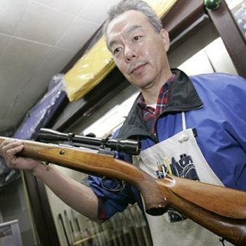 Japan Has Guns; They're Just Really Hard to Purchase