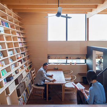 Japanese Home Designed Around a Climbable Bookshelf