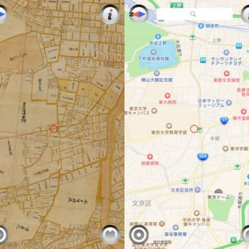 Walk Through Old Tokyo with a 300-Year old Map of Edo