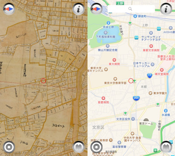Map spoon tamago walk through old tokyo with a 300 year old map of edo gumiabroncs Images