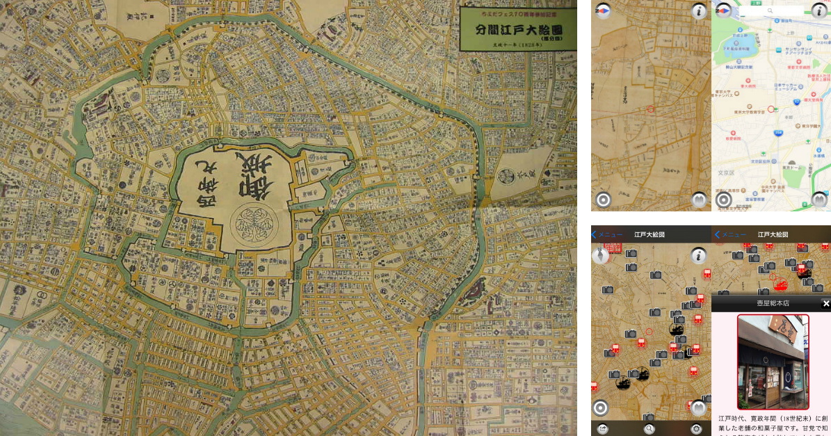 Walk Through Old Tokyo with a 300Year old Map of Edo Spoon Tamago