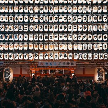 Dense Tokyo as Seen Through the Lens of Tatsuto
