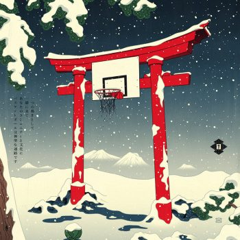 Edo-Ball: Ukiyo-e Prints Inspired by NBA Culture