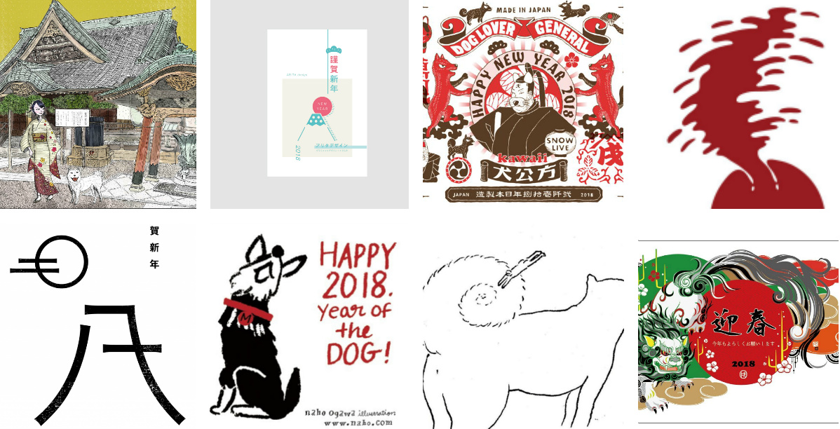 many readers will be familiar with our annual tradition here at spoon tamago of choosing some of our favorite designer new years cards of 2018