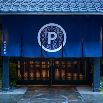 A Japanese Ryokan Powered by Nissan's Autonomous Driving Technology