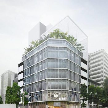 Green Tea-Inspired Hotels Coming to Tokyo