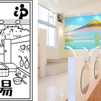 Toshizo Hirose's Stamps Highlight the Unique Charms of Japan's Public Bath Houses