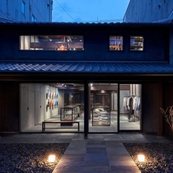 Issey Miyake Converts 132-Year Old Kyoto Machiya into a New Boutique and Gallery