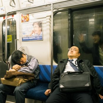 Odd and Intimate Moments of Daily Life in Japan Captured by Shin Noguchi
