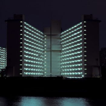 Danchi: A Photographic Journey Into Japan's Public Housing Projects