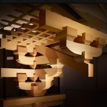 Kigumi: The Japanese Museum of Interlocking Wooden Joints