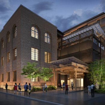 Ace Hotel Coming to Japan in Redevelopment of Kyoto's Oldest Shopping Mall