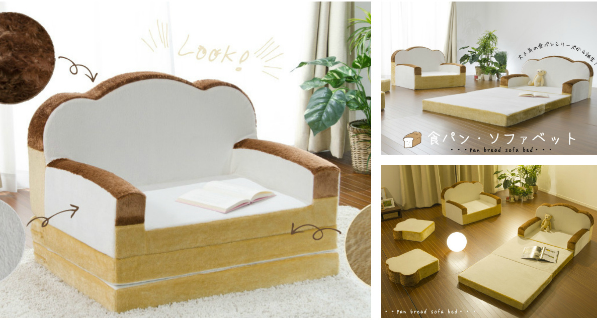 Super Bread Beds Let You Sleep In The Warmth Of A Loaf Spoon Machost Co Dining Chair Design Ideas Machostcouk