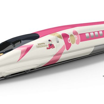 Prepare Yourselves for the Hello Kitty Shinkansen, Arriving June 30