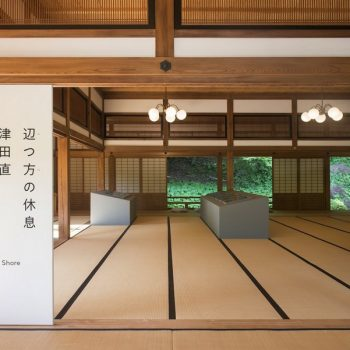 An Exhibition of Photographs and Ceramics at Dazaifu Tenmangu Shrine