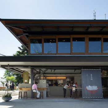 Sumika: A New Restaurant and Gift Shop on Mt. Takao