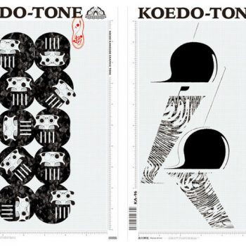 Graphic Posters of Kawagoe City by Ayano Sunagawa