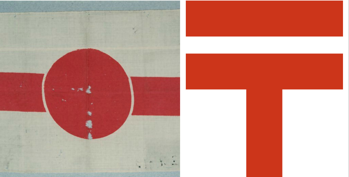 The Story Behind Japan's 〒 Postal Logo - Spoon & Tamago