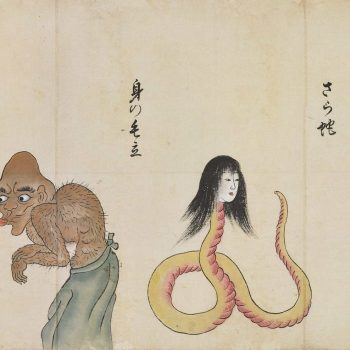 "The Bakemono Zukushi ""Monster"" Scroll of Japan"