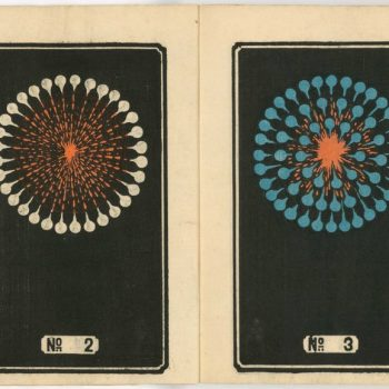 Jinta Hirayama's Illustrated Fireworks Catalogs from the 1800s