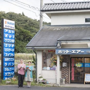 Used Car Dealership in Tottori Recognized by the Michelin Guide for its Ramen