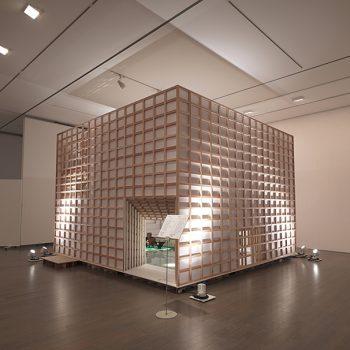 A Concentric-Layered Shoji Screen Tea House in Kanazawa