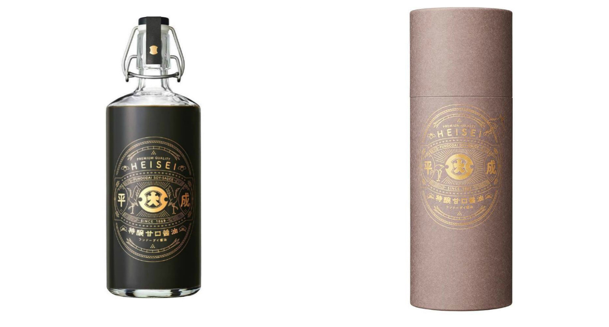 Beautiful Bottle of Soy Sauce Commemorates the End of the Heisei Era
