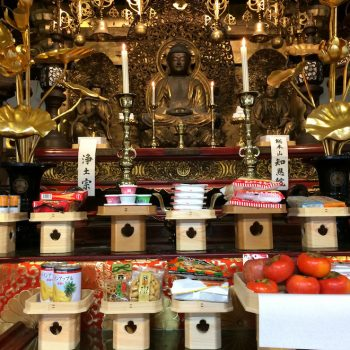 Japanese Temples are Combating Child Poverty by Distributing Devotional Offerings
