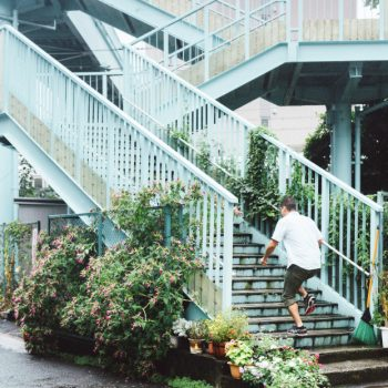 Hideaki Hamada's View of Somewhere in Tokyo