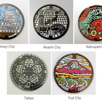 Japanese Manhole Cover Festival Coming to Tokyo