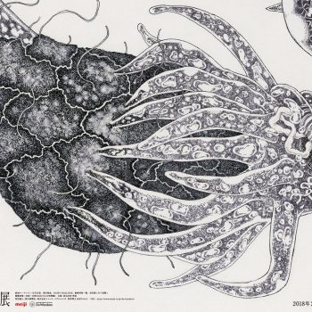 Imaginative Illustrations of Immune System Cells by Masanobu Ishii