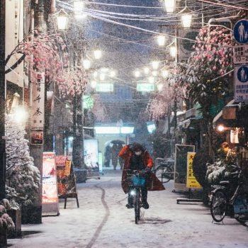 Photographs of a Snowy Tokyo by Yusuke Komatsu